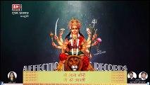 Aartiyan (आरतियाँ)OM JAI AMBYE GAURI (श्री दुर्गा जी की आरती ) Latest Collection of Aartis