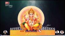 Aartiyan (आरतियाँ) Jai Ganesh Deva,Ganesha Aarti (आरती श्री गणेश जी की ) Latest Collection of Aartis