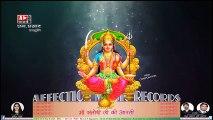 Aartiyan (आरतियाँ) Om Jai Santoshi Mata (संतोषी माता की आरती) Latest Collection of Aartis