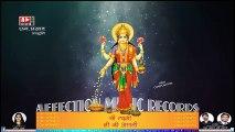 Aartiyan (आरतियाँ)OM JAI LAXMI MATA ( श्री लक्ष्मी जी की आरती ) Latest Collection of Aartis