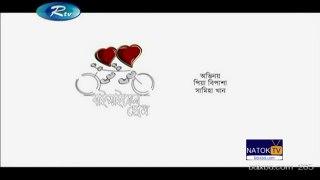 Bangla Natok Bicycle Prem 2017 new bangla natok bANGLA FULL MOVIE / NATOK