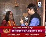 Swami om GAAND faad interview LATEST Bigg Boss 2016 ki maar li