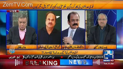 DNA – 10th January 2017