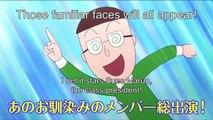 Chibi Maruko Chan -A Boy from Italy- (working title) Trailer 【Fuji TV Official】-YPKmvQirF0k
