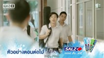 Hormones 3 The Final Season (2015) Teaser EP.4  - Serotonin (Phao & See Scape) ENG Sub-ZbQt0MvrQHY