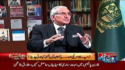 Jaiza With Ameer Abbas - 11th January 2017