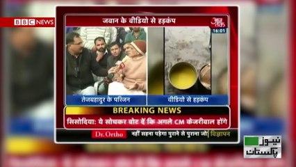 Video Manzare Aam per .... Tej Bahadur Manzar se gyeb Pkg