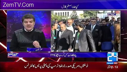 Khara Sach with Mubashir Lucman – 11th January 2017