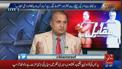Muqabil - 11th January 2016