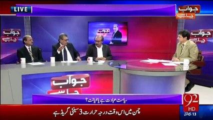 Jawab Chahiye - 11th January 2017