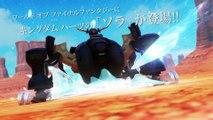 World of Final Fantasy : Le sauveur Sora est disponible au Japon