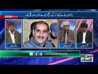 A2Z Topic Topic Pakistan Railways - Khwaja Saad Rafiq to Sheikh Rasheed 9-1-17