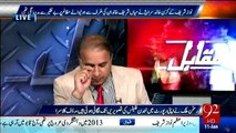 Rauf Klasra Reveals How Nawaz Sharif Tortured His Cousins and Uncles after Getting in Power