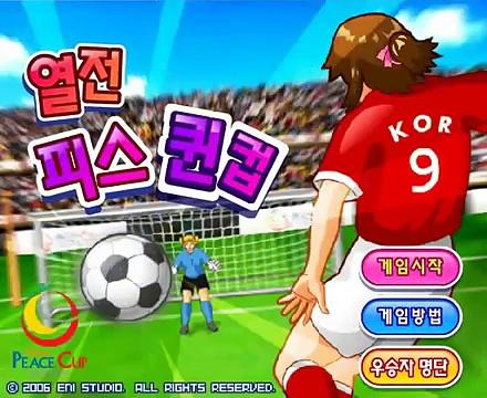 Peace Queen Cup Korea Games-Football Games