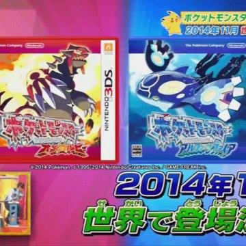 Pokemon Omega Ruby & Alpha Sapphire  Teaser (Pokemon Get TV)