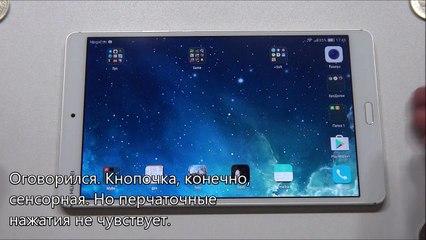 Обзор Huawei MediaPad M3, правильного планшета