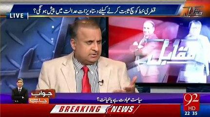 How Nawaz Sharif did money laundering from family business - Was it in billions - Rauf Klasra reveals