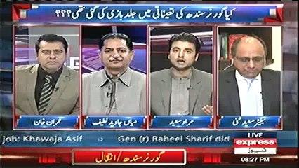 Aaj Nawaz Sharif ny apni takreer main kaha Quran Pak main hai logo main aib talash na karo ye apne hawaly sy kehe rehe thy - Murad Saeed grills Nawaz Sharif