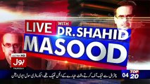 Live With Dr Shahid Masood – 12th January 2017