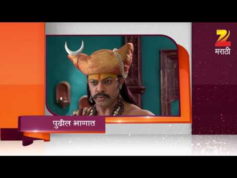 Jai Malhar - जय मल्हार - Episode 820  - December 12, 2016 - Preview