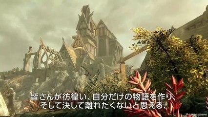 Nintendo Switch Trailer de The Elder Scrolls V: Skyrim Special Edition