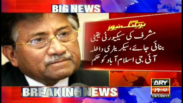 Musharraf summoned in judges detention case