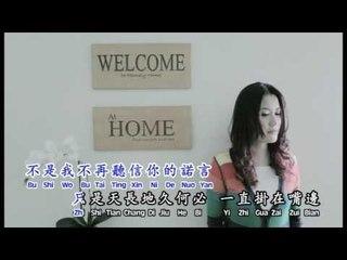 [Andy Lok 乔华] 两百次谎言 -- 爱。原创 (Official MV)