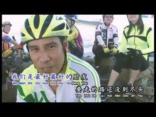 [Andy Lok 乔华] 我们是最好的朋友 -- 爱。原创 (Official MV)