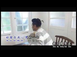 [Andy Lok 乔华] 杯子里的眼泪 -- 爱。原创 (Official MV)