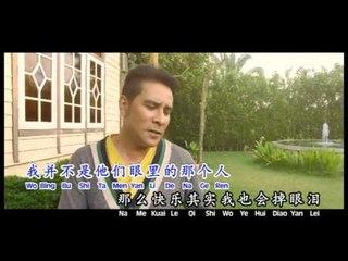 [Andy Lok 乔华] 我幸福吗 -- 爱。原创 (Official MV)