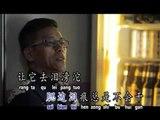 [Kenny 葉亞金] 苦酒滿杯 -- Kenny 葉亞金 黃河愿 心所愛的人 (Official MV)