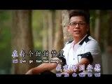 [Kenny 葉亞金] 真情 -- Kenny 葉亞金 黃河愿 心所愛的人 (Official MV)