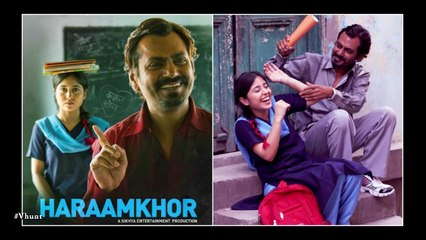 Haraamkhor Movie Review : Nawazuddin Siddiqui | Shweta Tripathi
