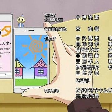 喪女 the Anime ED