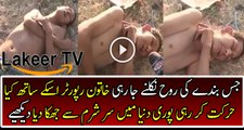 Very Embarrassing Moment For Pakistani Nation When Female Reporter Did Filthy Reporting