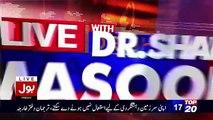 Live With Dr Shahid Masood – 13th January 2017
