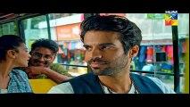 Dil Banjaara Episode 13 on Hum tv 13th January 2017 - Pakistani Dramas