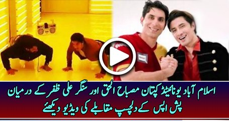 Watch Ali Zafar And Misbah ul Haq push-up competition