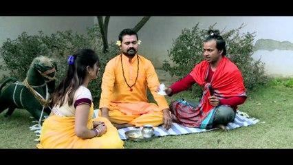 "Ghante Wale Baba || ""घंटे वाले बाबा"" || Double Meaning Movie || New Short Film || Gobindas Movie"