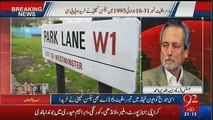 Justice (r) Wajih Uddin Ahmed  Responds On BBC Report On Park Lane Flates