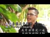 [Kenny 叶亚金] 一年又一年 -- 东方的巨龙  (Official MV)