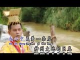 [Kenny 叶亚金] 东方的巨龙 -- 东方的巨龙  (Official MV)