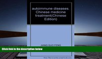 Download [PDF]  autoimmune diseases. Chinese medicine treatment(Chinese Edition) JIANG GUO FENG
