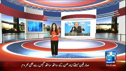 Kyun Kay Jamhooriat Hai - 13th January 2017