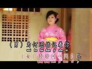 [Kenny 叶亚金] 不能把你忘记 -- 东方的巨龙  (Official MV)