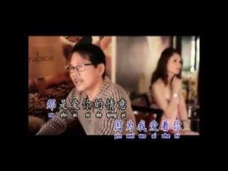 [鄭翰明] 三年 -- 三年。不 (Official MV)