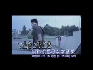 [Jason 羅紋桀] 重感情的人 -- 重感情的人 (Official MV)