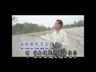 [陳驊 / 李倩慧] 能不能留住你 -- 一生中最愛的人  喝醉 (Official MV)