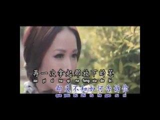 [Jason 羅紋桀] 情書團 -- 重感情的人 (Official MV)