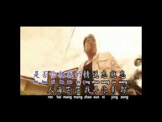 [Jason 羅紋桀] 回到我身邊 -- 重感情的人 (Official MV)